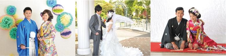 ブライダルフォト・婚礼写真はトータルフォトスタジオのきゅーぴっとうさみで残しましょう!