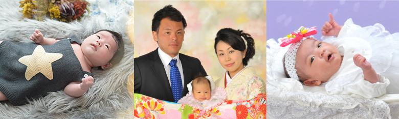 お宮参り・百日記念 お子様の健やかな成長を願う大切な記念日をご家族みんなでお祝いしましょう!