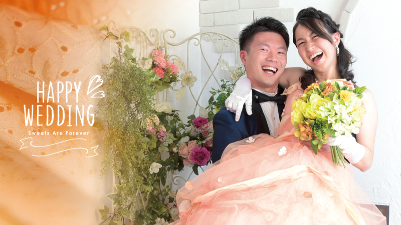 ブライダルフォト・婚礼写真・結婚写真